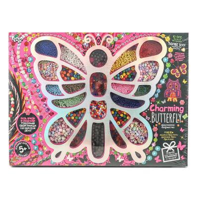 """Набор креат. творчества """"Charming Butterfly"""""""