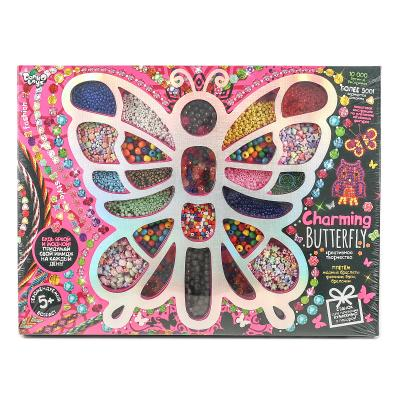 """Набор """"Charming Butterfly"""""""