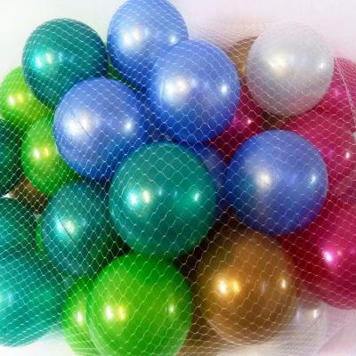 Набор шариков для сухого бассейна, 40 штук