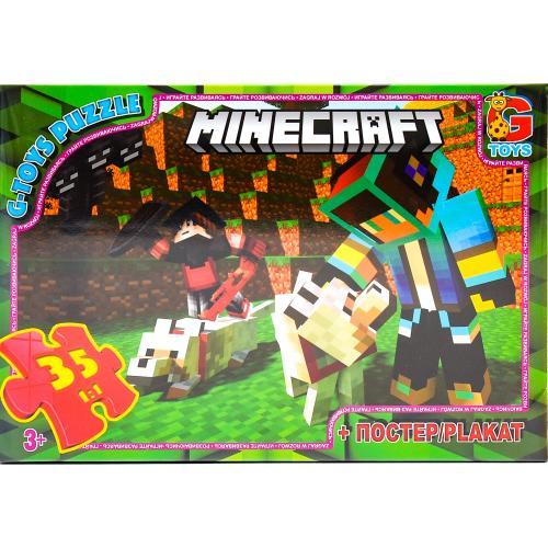 """Пазли ТМ """"G-Toys"""" із серії """"Minecraft"""" (Майнкрафт, GP-MC784"""