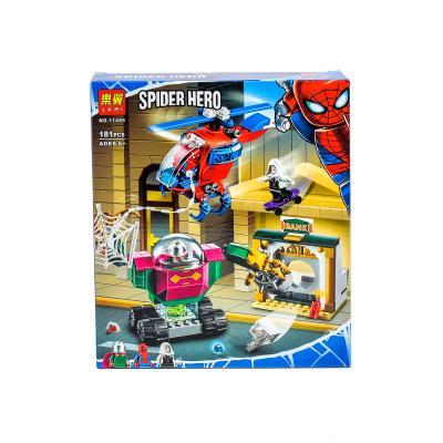 Конструктор Bela: Spiderman против Доктора Осьмино