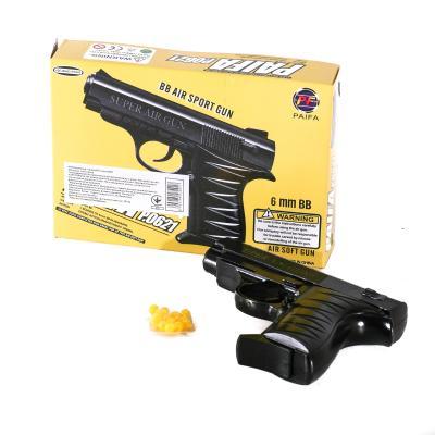 Пистолет 0621 (180шт) на пульках, 15см, в кор-ке, 0621