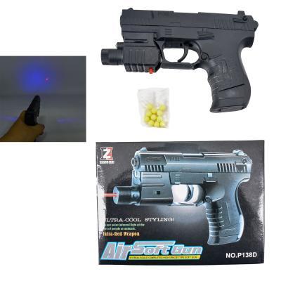 Пистолет, на пульках