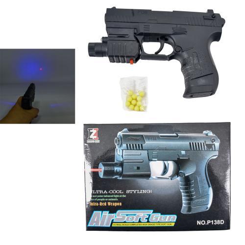 Пистолет на пульках, 138D