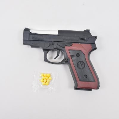 Пистолет на пульках, A238