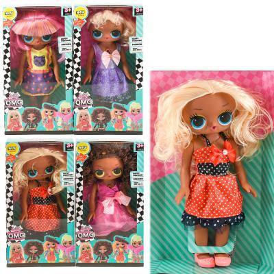Кукла из серии OMG