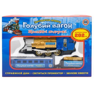 """Железная дорога """"Голубой вагон"""" (длина путей 282см )"""