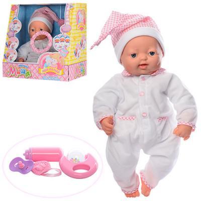 JT Кукла 5232 (6шт) Дочки-Матери,Миша,мягконаб,40с