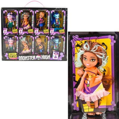 Куклы МН