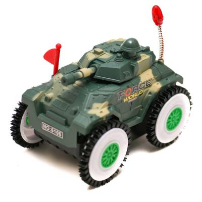 Перевёртыш танк, 6106