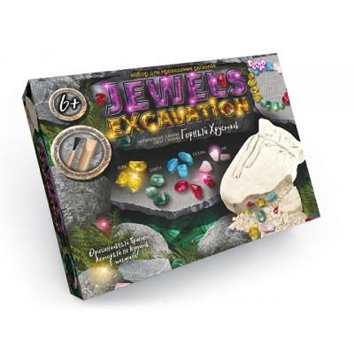 "Проведения раскопок ""JEWELS EXCAVATION"" камни"