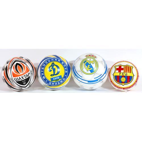 Мяч детский 6 видов, полноцвет,логотипы команд., MS 0251