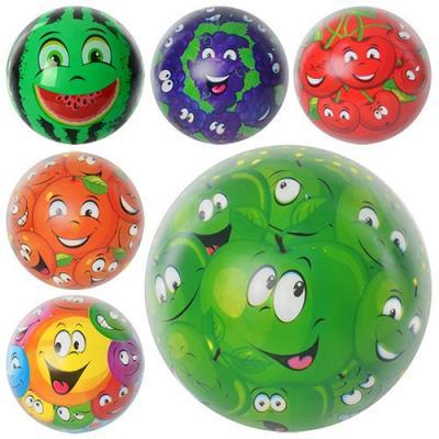 Мяч детский 6 видов