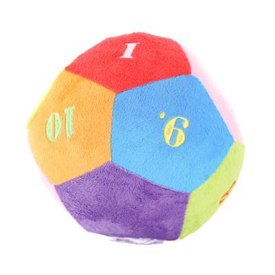 Игрушка-1(мячик с цифрами)