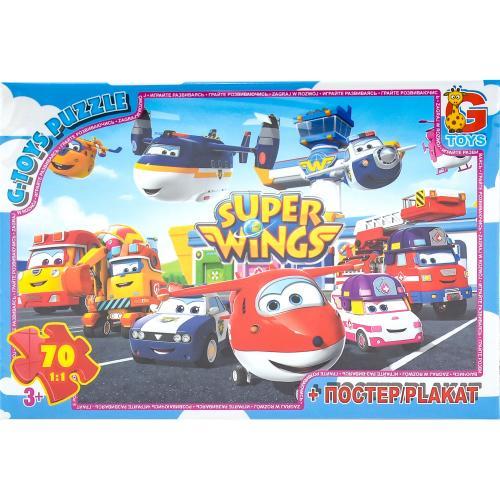"Пазли ТМ ""G-Toys"" із серії ""Супер крила"", 70 елеме, GP-UW232"