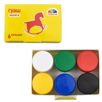 Краски гуашевые 6 кол/10 мл, Малыши, GA-100201