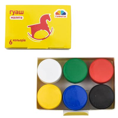 Краски гуашевые, 6 цветов (цена за упаковку)