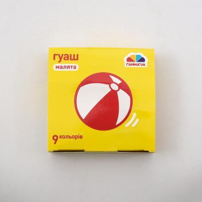 Краски гуашевые, 9 цветов (цена за упаковку), GA-100202