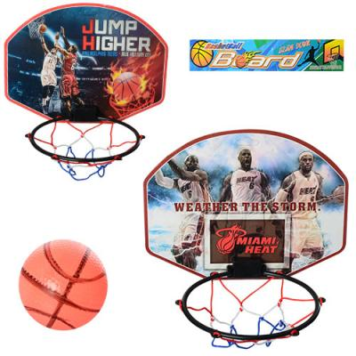Баскетбольное кольцо щит, кольцо17см, сетка, мяч