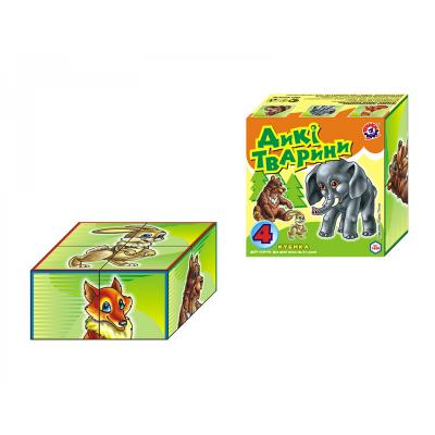 Кубики дикие животные