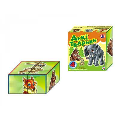 Кубики, дикие животные