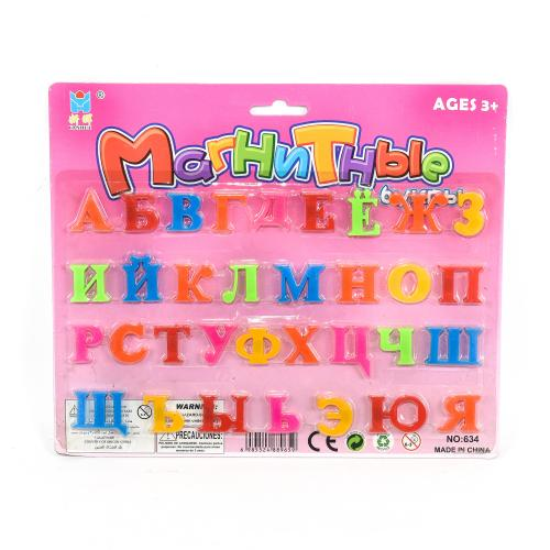 Магнитный русский алфавит маленький, 634