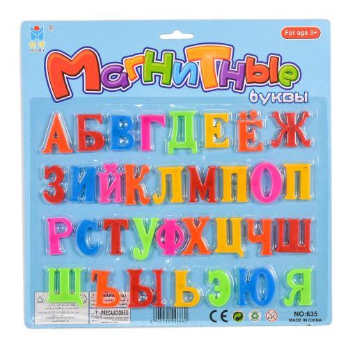 Магнитный русский алфавит большой, 635