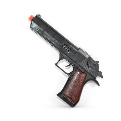 Пистолет