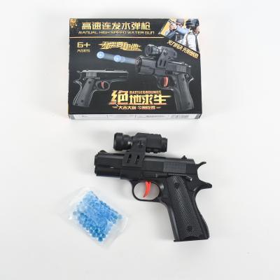 Пистолет металический в коробке стреляет вадяными, HC09-10