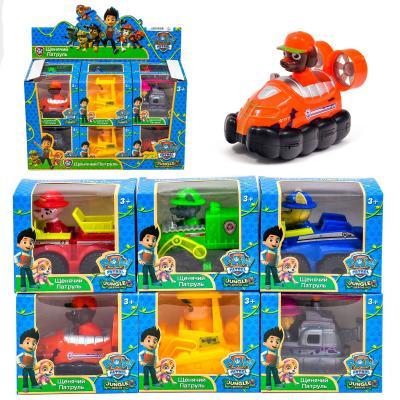 Машинка с героями Шенячий патруль