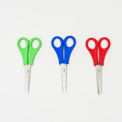Ножницы, SAT-539A