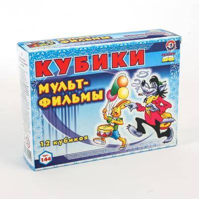 Кубики мультфильм, Техно 0144