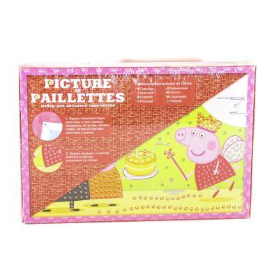 """Набор для творчества """"Picture of Paillette"""", enfan"""