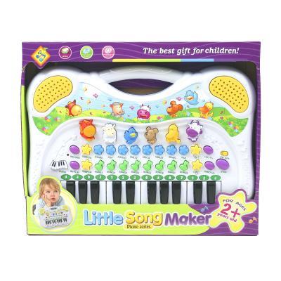 Орган Little Song Maker