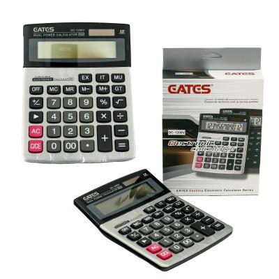 Калькулятор, средний (цена за штуку)