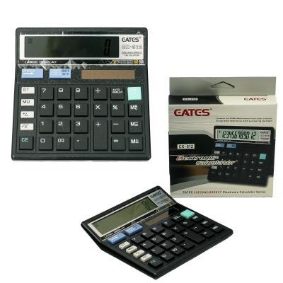Калькулятор, маленький (цена за штуку), AH-CX512