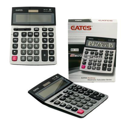 Калькулятор, большой (цена за штуку)