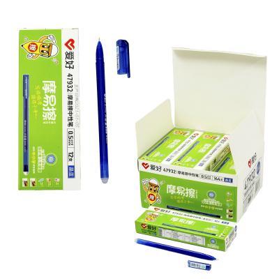 Ручка, пишет-стирает, масляная, синяя (цена за штуку)