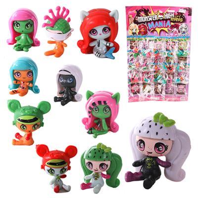 Фигурка Monster High (цена за штуку)