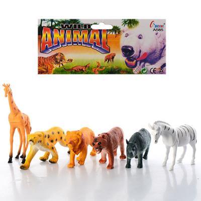 Животные дикие