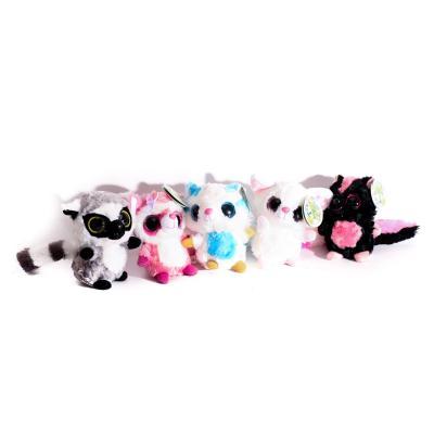 Мягкая игрушка животное, размер маленький, 15см, п