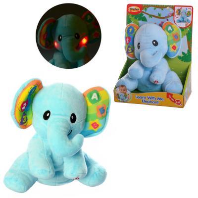 """Животное """"Слон"""""""
