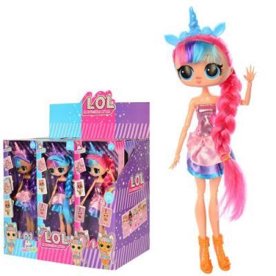 Кукла 11800 (96шт) LOL, 26см, шарнирная, в кор-ке, 11800