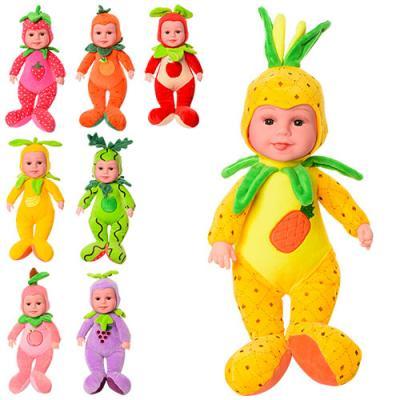 Пупс 33см,мягконабивной, костюм-фрукты/ягоды, зв,мик