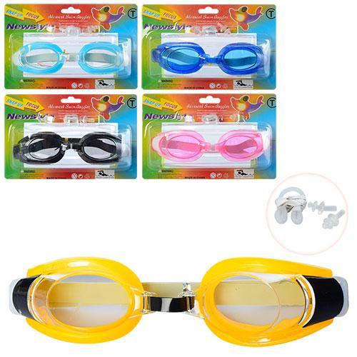 Очки для плавания регулир. ремешок, микс цветов, в, D25616