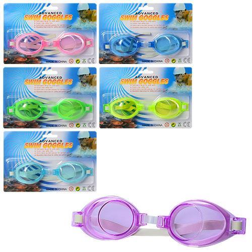 Очки для плавания регулир. ремешок, микс цветов, на, D25617