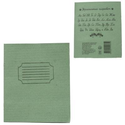 Тетрадь в линию, 12 листов (цена за упаковку)