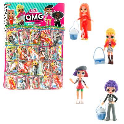 Кукла-фигурка серии OMG (цена за штуку)
