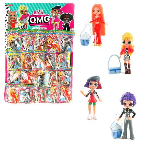 Кукла-фигурка серии OMG (цена за штуку), 2819