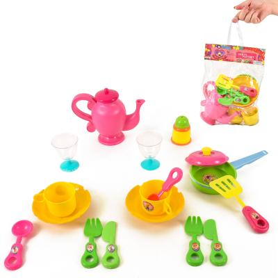 Набор детской посуды в кульке